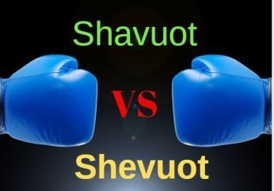 Shavuot What's In A Name?