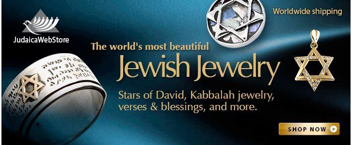 Jewish jewelry