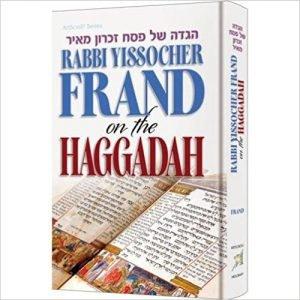 Frand Haggadah